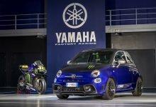 Photo of Due versioni supersportive per la 595 Abarth: Scorpioneoro e Monster Energy Yamaha