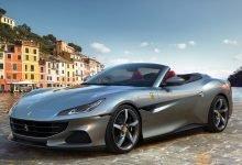 Photo of Ferrari Portofino M: la nuova spider con l'anima da coupé