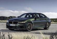 Photo of Arriva in primavera l'auto più potente nella storia della BMW M: la M5 CS