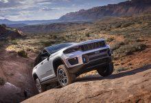 Photo of Jeep: la prima Grand Cherokee elettrificata in arrivo nel 2022